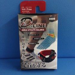 画像1: D-LINE アンクル アスリートバランス