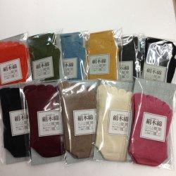 画像1: 絹木綿 (五本指靴下)